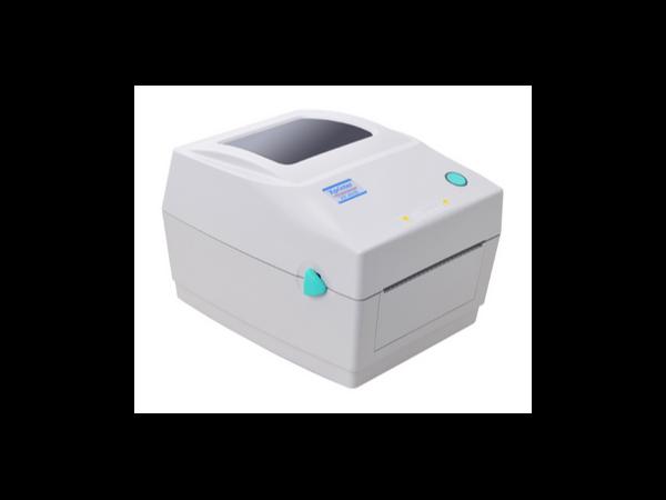 基于条码打印机的快递单打印系统