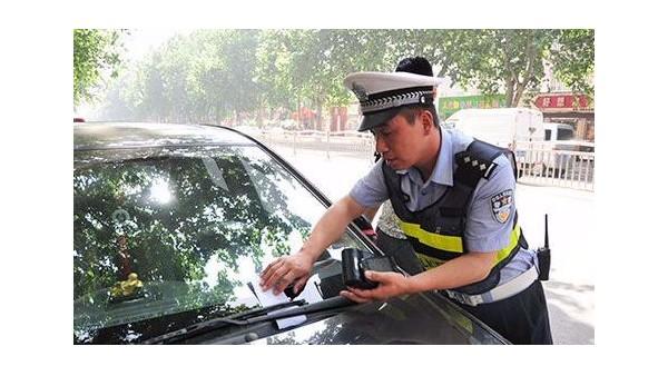 智能停车管理