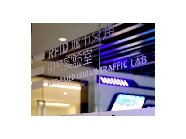 基于RFID标签技术的电子牌照应用