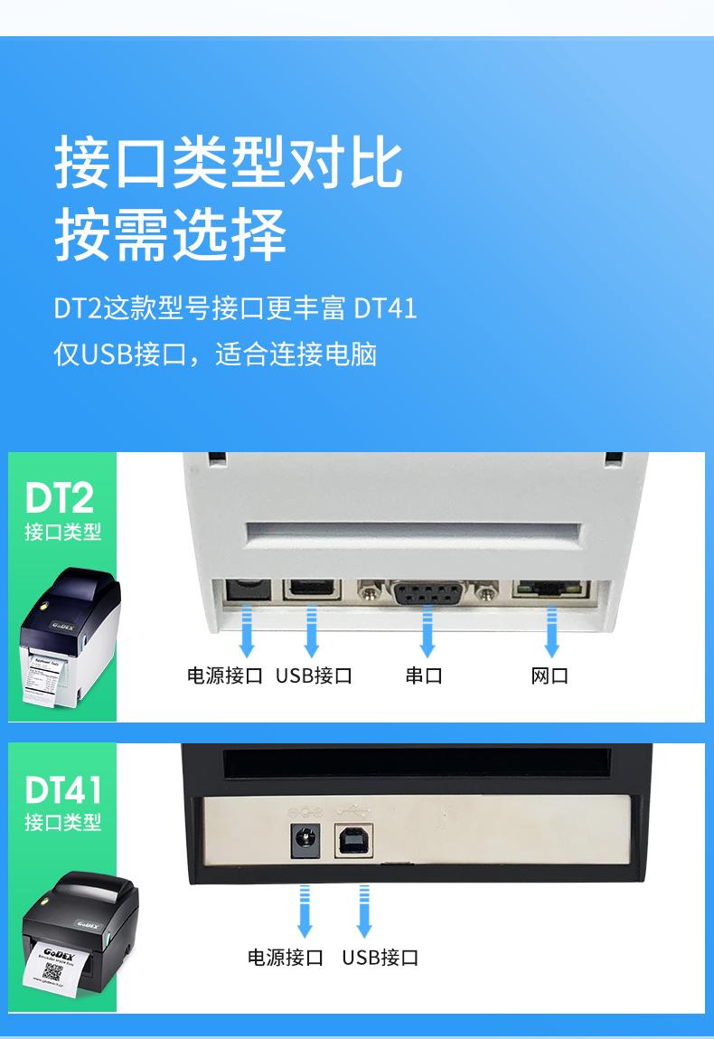 DT2-DT41_06