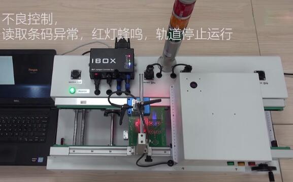 PCBA自动贴片停线报警控制器