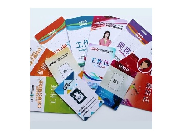 Zebra (斑马)证卡打印,满足各种塑料证卡打印要求