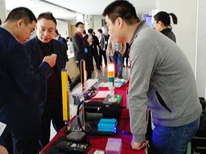 谷梁科技亮相2017第三届智能制造与工业4.0 国际峰会暨MES分会年会