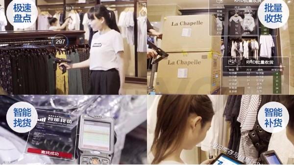 智能零售管理系统