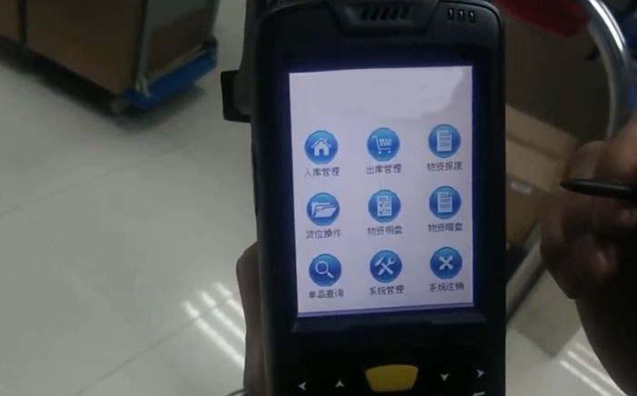 RFID手持终端应用于超市管理