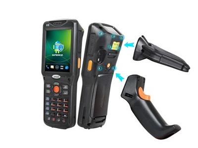 优博讯RFID手持终端 V5000S.jpg