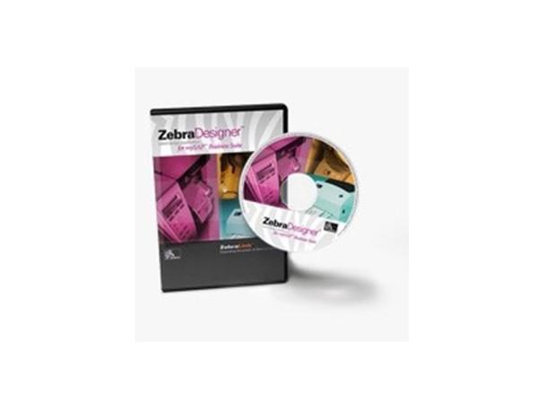 Zebra Designer条码打印软件