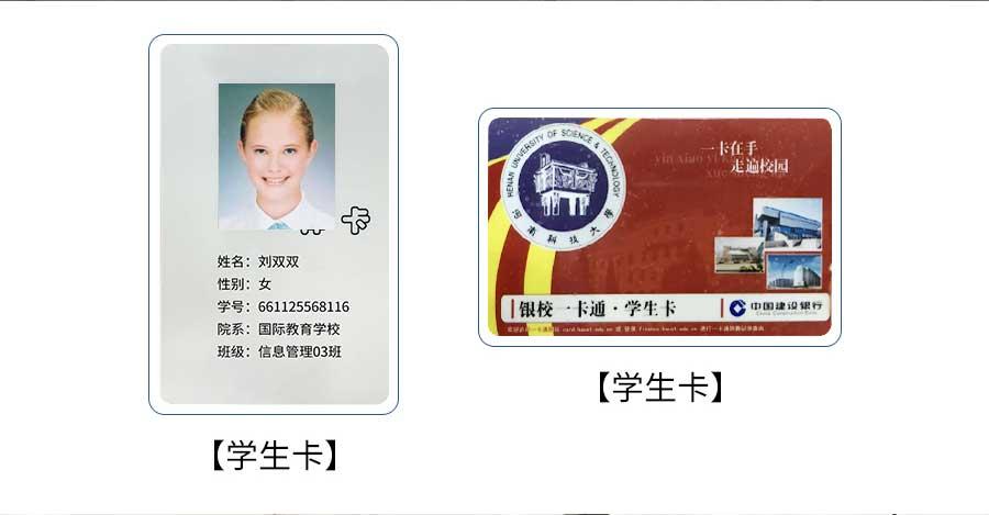 证卡打印机效果