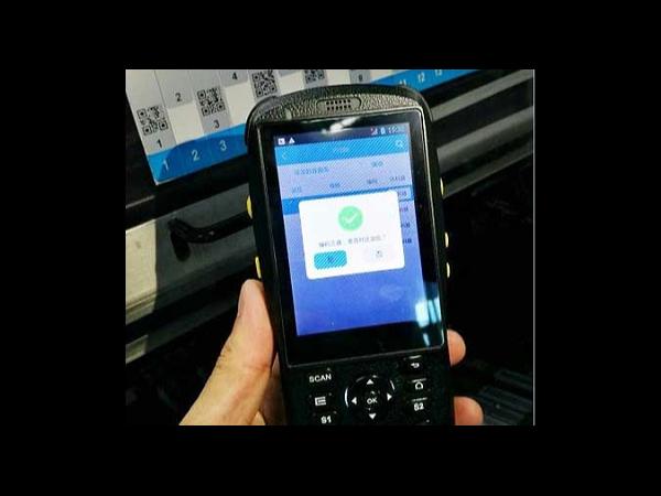 基于PDA的仓储盘点系统