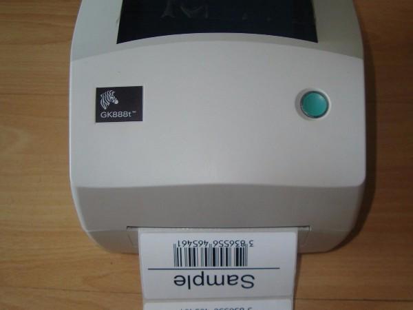 斑马打印机出现打印故障该怎么解决