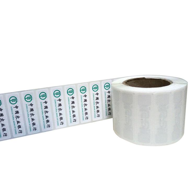 RFID易碎防伪标签
