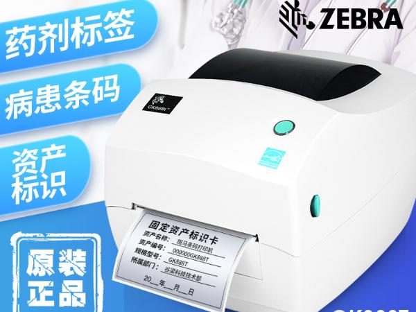 为什么疫情期间医院都用GK888打印机?