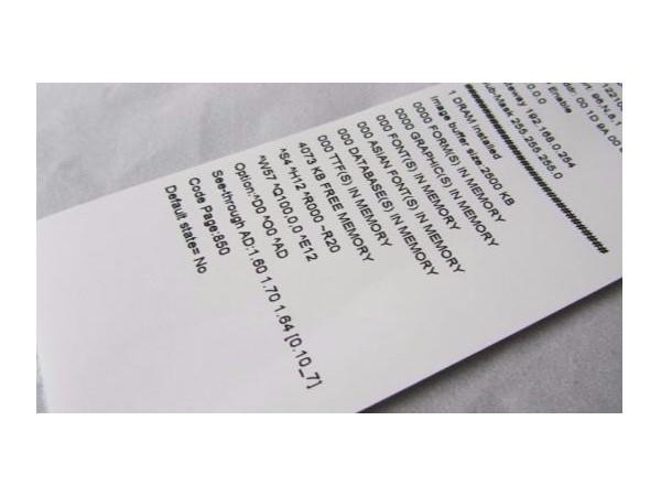 热敏标签纸该如何保存