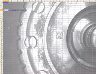 工业条码扫描