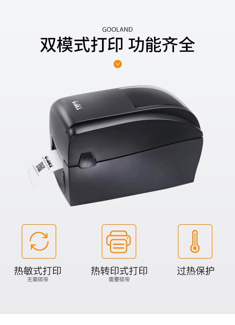 科诚EZ120-130_04