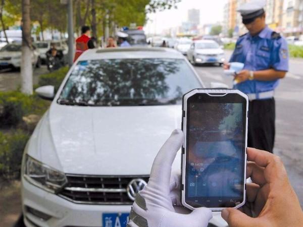 手持移动终端如何应用于交通执法管理