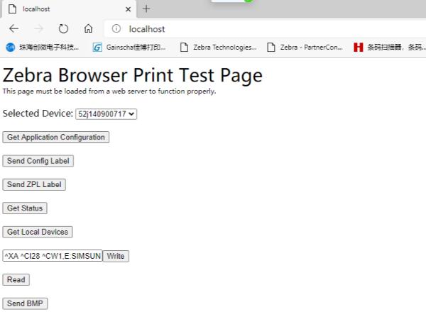 Zebra条码打印机的浏览器打印开发应用