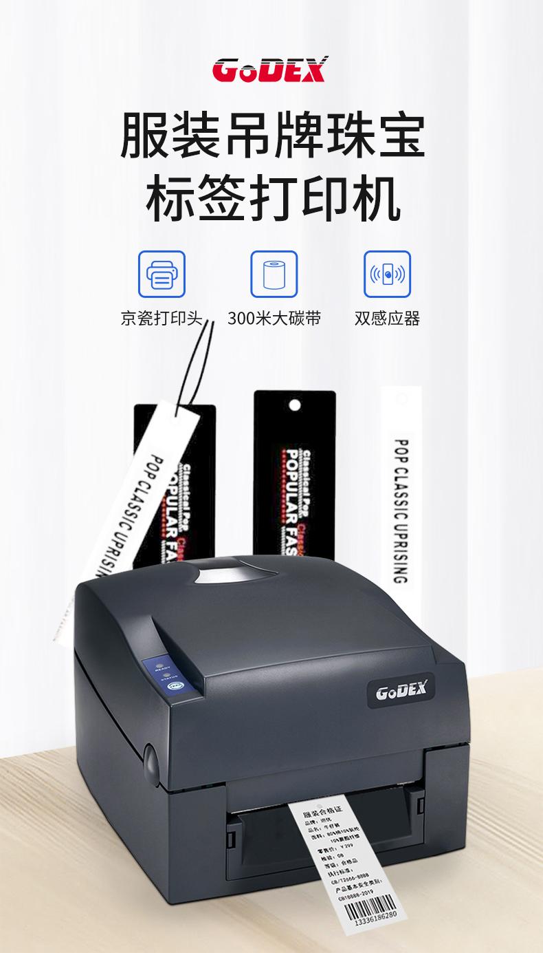 G500-5300_01