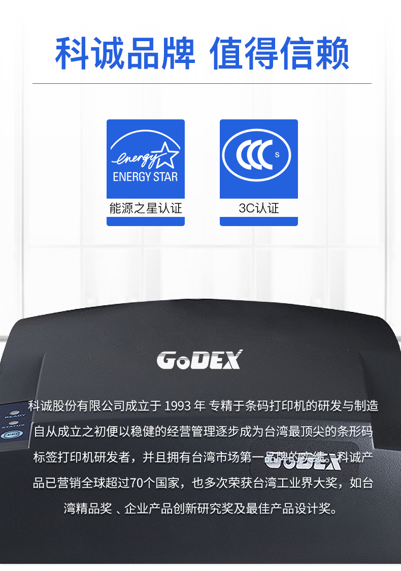 G500-5300_03