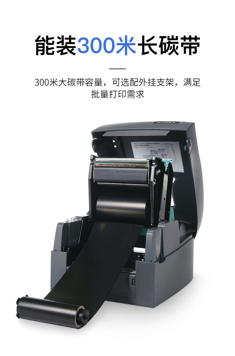 G500-5300_07