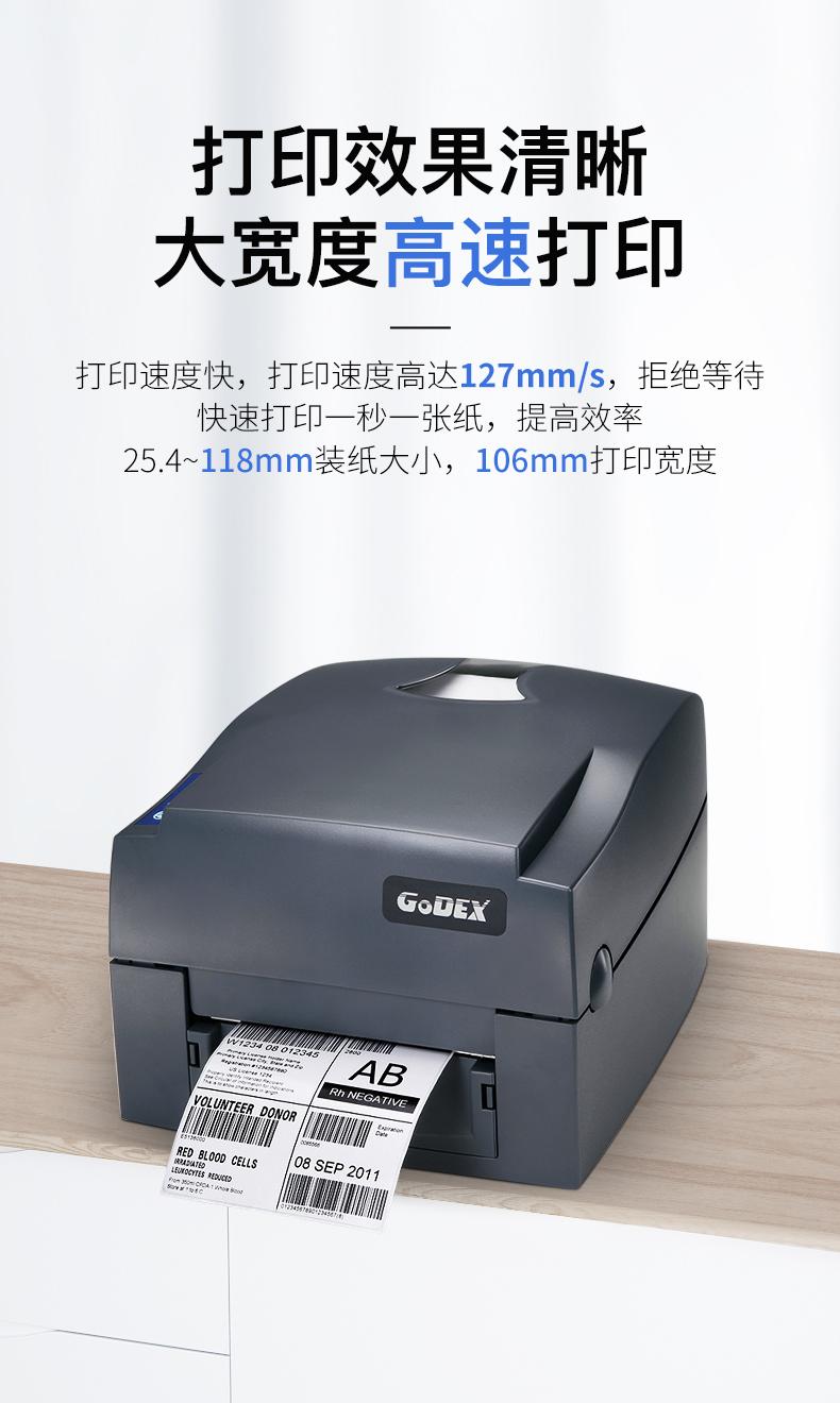 G500-5300_08