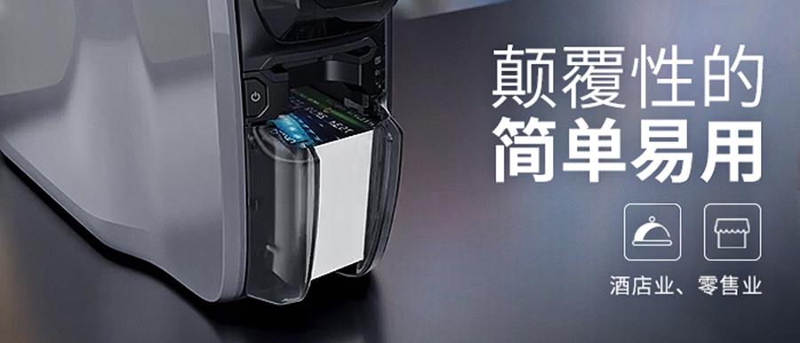 Zebra斑马 ZC100证卡打印机