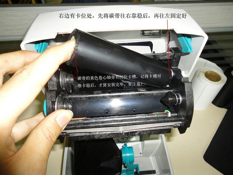 条码打印机维修图