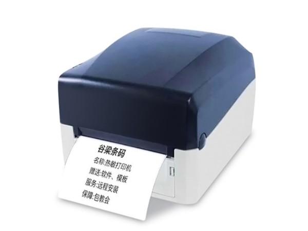 Godex科诚GE330桌面型条码打印机
