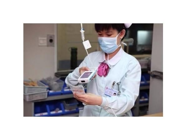 医疗门诊输液数据采集终端PDA