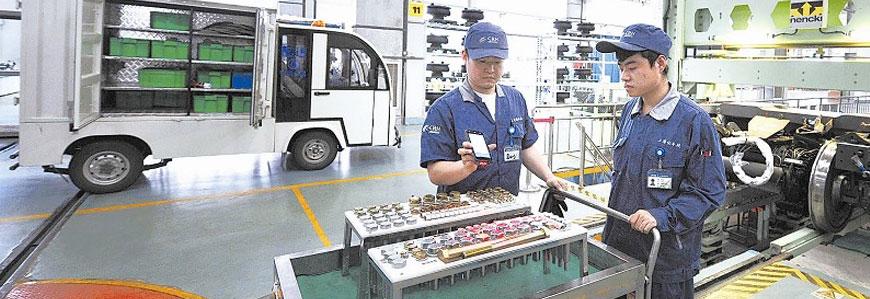 RFID零部件管理