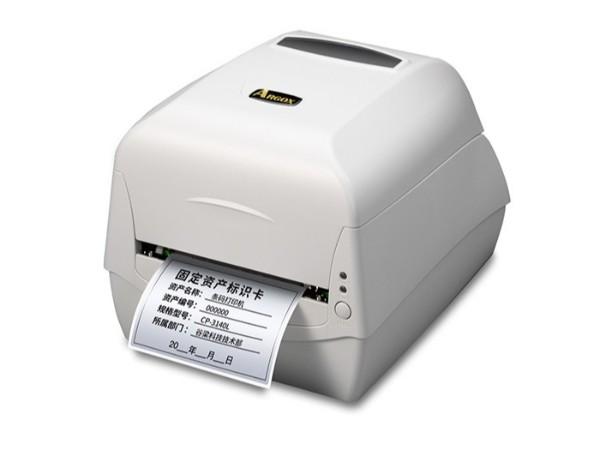 Argox立象CP-2140M条码打印机
