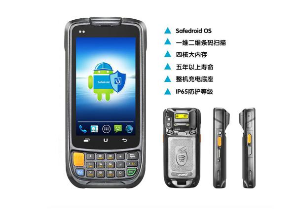 优博讯PDA的检票应用