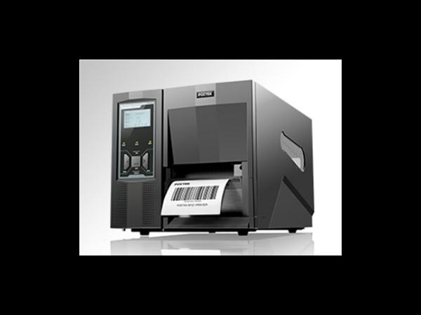 基于RFID打印机的固定资产管理