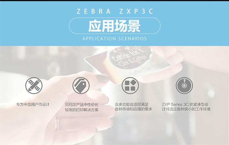 ZXP3C_09