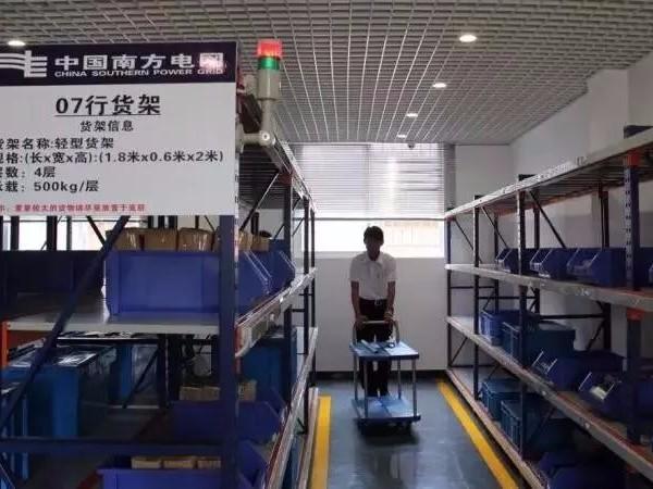 如何利用RFID技术进行仓库管理