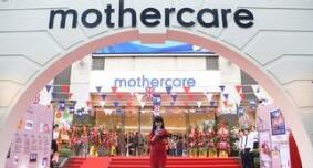 Mothercare集团