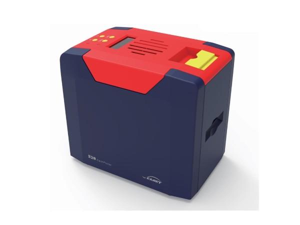飒瑞S21证卡打印机 带进出卡槽