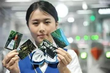 IC公交卡
