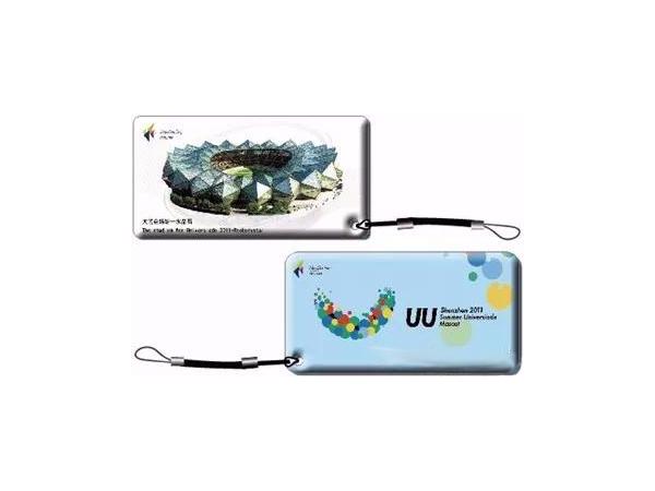 管理、交通、运输行业如何使用IC证卡