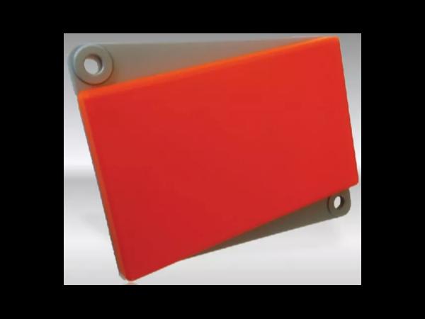 基于RFID的温度传感器应用