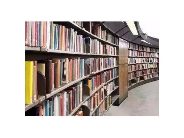 RFID技术在图书馆管理中的应用